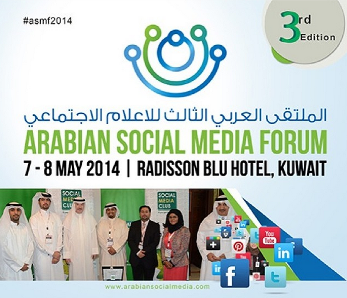 Social Media Event in Kuwait